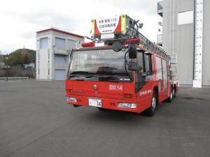 はしご車・日田玖珠消防14