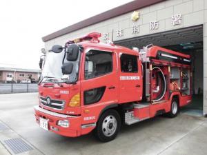 水槽付消防ポンプ自動車・日田玖珠消防20