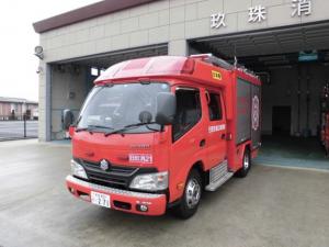 消防ポンプ自動車・日田玖珠消防21